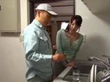 Japanese Housewife Should Never Taste The Watter Fake Inspector Made Her To